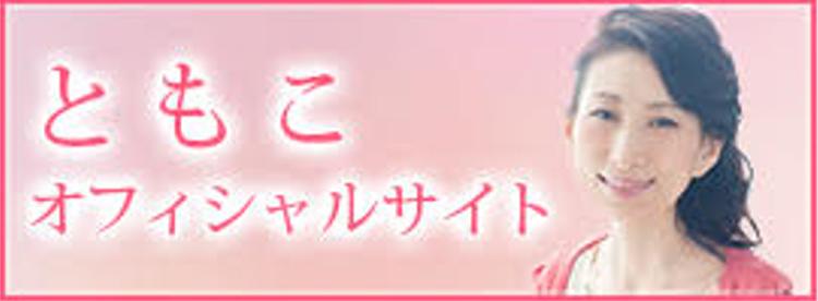 川崎麻余世 オフィシャルブログ