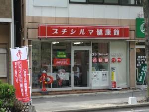 fukuokakokura-ten