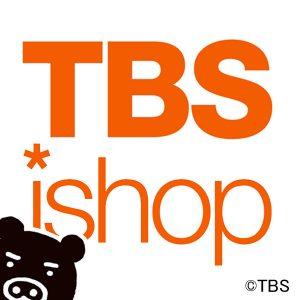 ショッピング tbs ラジオ